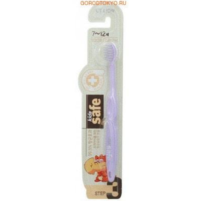 """CJ LION """"Kids Safe"""" Зубная щетка детская, с нано-серебряным покрытием, №3 - от 7 до 12 лет, 1 шт. в упаковке."""