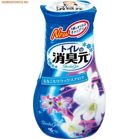 """KOBAYASHI """"Shoshugen"""" Жидкий дезодорант для туалета """"Shoshugen – Relax aroma"""", 400 мл."""