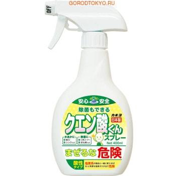 KANEYO Экологически чистый спрей для кухни Kaneyo с лимонной кислотой, 400 мл.Для кухни<br>Предназначен для удаления следов от ржавчины и нагара. Спрей также устраняет неприятные запахи (в том числе и за-аха табака), предотвращает развитие бактерий. Подходит для  дезинфекции и дезодорации кухонной утвари (например, разделочных досок). В состав средства входит только лимонная кислота ; натуральный компонент, непричиняющий вреда окружающей среде.  Спрей не содержит ПАВ, отбеливающих компонентов, спирта. СПОСОБ ПРИМЕНЕНИЯ:  распылить средство на выбранную повер-хность с расстояния 10см, затем тщательно смыть средство теплой водой. Состав: 10%-ая лимонная кислота.<br>