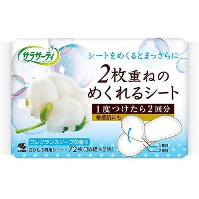 KOBAYASHI Pure Cotton Ежедневные двухслойные гигиенические прокладки, 72 шт.На каждый день<br>Тонкие двухслойные гигиенические прокладки с воздухопроницаемой поверхностью. Первый (верхний) слой прокладок легко удаляется, позволяя использовать второй (нижний) слой. <br> Материал прокладок ; 100% хлопок, что подтверждается знаком качества натуральный хлопок на упаковке. <br> Каждая ежедневная прокладка ; в индивидуальной упаковке, её всегда удобно взять с собой, она легко поместится в женской сумочке или косметичке.<br>
