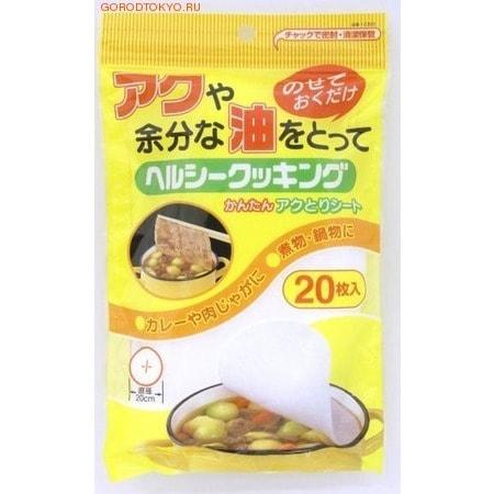 """Towa Салфетка для удаления жира и пенки с бульона """"Healthy Kitchen"""", 20 шт. в упаковке."""