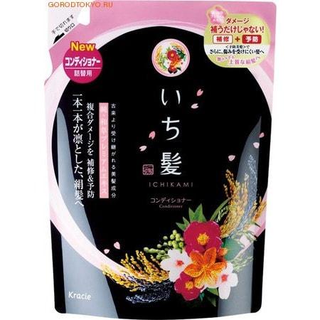 """KRACIE """"Ichikami"""" Кондиционер для сухой кожи головы и поврежденных волос, сменный блок, 360 гр."""