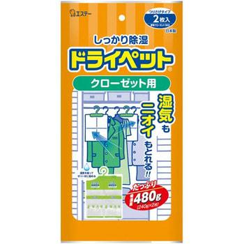 """ST """"Drypet"""" Средство для больших шкафов, устраняющих влагу, плесень и неприятные запахи с одежды и кожаных изделий, 2 пакета по 120 гр."""
