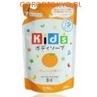 SK Kids Детское пенное мыло для тела с ароматом апельсина, 250 мл., мягкая экономичная упаковка.