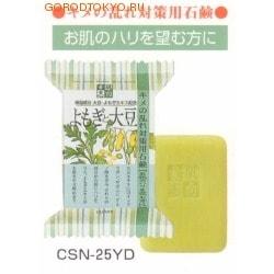 """CLOVER """"Сухадасико"""" Косметическое мыло с экстрактом сои и полыни для проблемной кожи, 120 гр."""