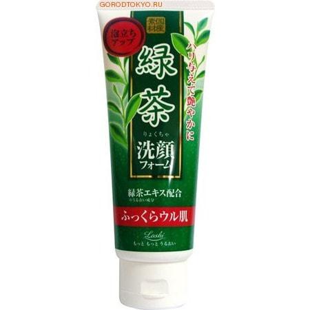 Cosmetex Roland Пенка для умывания увлажняющая «Loshi – экстракт зеленого чая», 145 мл.