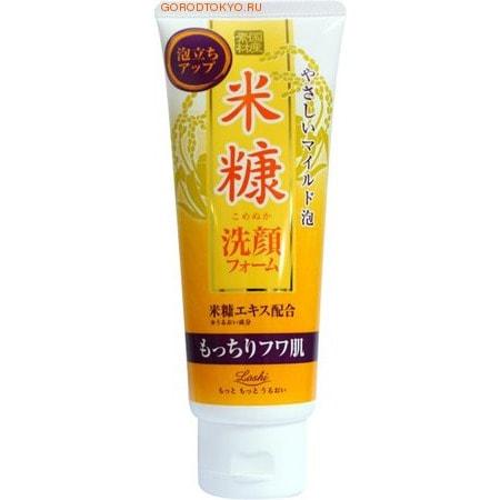 """Cosmetex Roland """"LoShi"""" Увлажняющая пенка для умывания с маслом побегов риса, 145 мл."""
