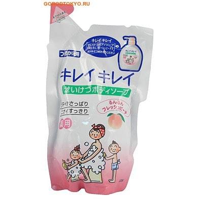 """LION Жидкое мыло для тела с дезодорирующим эффектом для всей семьи """"Kireikirei"""", с ароматом персика, 420 мл., сменный блок."""