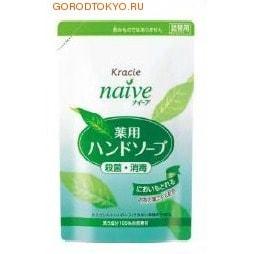 """KRACIE """"Naive"""" Мыло жидкое для рук с экстрактом чайного листа, сменная упаковка, 200 мл."""
