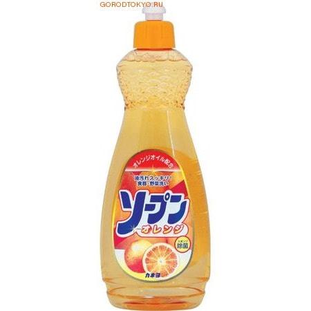 Фото KANEYO Жидкость для мытья посуды «Kaneyo – сладкий апельсин», 600 мл.. Купить с доставкой
