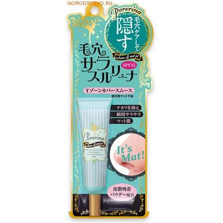 MEISHOKU Oil clear cream before make-up / Дневной матирующий крем-гель для жирной кожи, 12 гр.