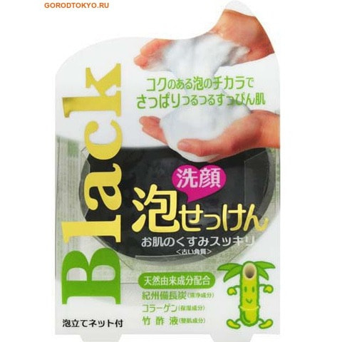 CLOVER Пенное угольное мыло с эффектом выравнивания цвета кожи лица, 80 гр. + сеточка для взбивания пены, подарочная упаковка.