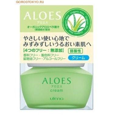 UTENA «Aloes» Легкий увлажняющий крем с экстрактом алоэ вера и скваланом, 44 гр.