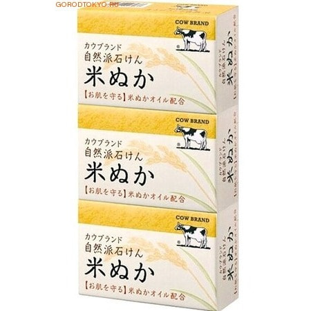 """COW """"Natural Soap"""" Туалетное мыло с маслом рисовых отрубей, с древесно-цветочным ароматом, 3 шт. по 100 гр."""