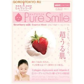 SUN SMILE Pure Smile Молочная детокс маска для лица с эссенцией клубники, 23 мл., 1 шт.МАСКИ ДЛЯ ЛИЦА<br>Еженедельный уход это неотъемлемая процедура для полноценного ухода за кожей лица. Необходимо каждую неделю использовать различные маски. Преимущество нужно отдать увлажняющим, питательным, и маскам для повышения упругости кожи. Все эти функции вы найдете в линии PURE SMILE. Эти маски настоящие волшебные палочки, способные моментально преобразить вашу кожу. Ведь сыворотка, которая используется для пропитки маски, имеет тройную концентрацию активных компонентов. За короткое время воздействия, маска отдает всю силу полезных ингредиентов вашей коже. Коллаген в составе сыворотки наполняет кожу влагой, восстанавливает плотность и упругость кожи. Экстракт молочного белка, восстанавливает гидролипидную пленку, создает защитную сеточку, которая препятствует потере влаги с поверхности кожи. Входящие в состав натуральные экстракты, заряжают кожу энергией, оказывают мощное антиоксидантное действие, повышают содержание влаги в коже, очищают поры от токсинов, увеличивают эластичность кожи и уменьшают глубину мелких морщин.<br>