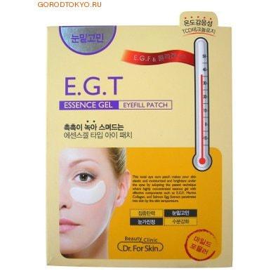 MEDIHEAL Essense gel eyefill patch / Гидрогелевая маска для кожи вокруг глаз ( c E.G.F.), 1 пара в упаковке.