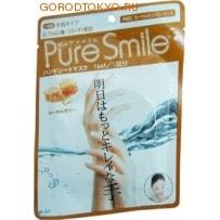 SUN SMILE Pure Smile Питательная маска для рук с эссенцией маточного молочка пчёл, 1 пара.Кремы для рук, маски<br>Имеет вид перчаток, содержит гиалуроновую кислоту и коллаген. Для того чтобы руки выглядели лучше на следующий день.  Для одноразового применения.  Значительное содержание косметической эссенции делает кожу свежей, упругой и обильно увлажнённой! Содержит экстракт маточного молочка пчёл ; для увлажнения кожи и предотвращения её огрубения.  Содержит мочевину ; для смягчения и улучшения состояния кожи.  Содержит экстракт цветов лотоса ; для улучшения состояния кожи и предотвращения появления на ней пятен.  Содержит экстракт цветов сафлора ; для защиты кожи.   Способ применения: Вымойте руки, разрежьте маску вдоль пунктирной линии, отделив перчатки, таким образом, друг от друга, и наденьте их. Эффект будет большим, если массировать руки, надев на них перчатки, для лучшего проникновения эссенции в кожу. Через 10-15 минут снимите маску. Остатки жидкости хорошо разотрите по поверхности рук. Используйте маску сразу же после вскрытия упаковки.  Использование 3-4 раза в неделю поможет поддержать кожу в здоровом, увлажнённом состоянии.  Применение маски в летний период будет ещё более приятным, если держать её в холодильнике.  Состав: Вода, BG, диметикон, этилгексанат цетила, гиалуронат натрия, гидролизированный коллаген, глицерин, минеральное масло, этиловый спирт, стеарат глицерила, стеарат PEG-100, бетаин, стеариловый спирт, циклопентасилоксан, феноксиэтанол, метилпарабен, пропилпарабен, полиакрилат-13, ароматизатор, токоферола ацетат, TEA, мочевина, (акрилаты/алкилакрилат (С10-30))-кроссполимер, полиизобутен, диметиконол, полисорбет-20, EDTA-2Na, экстракт маточного молочка пчёл, экстракт цветов лотоса, экстракт цветов индийской хризантемы, экстракт цветов японской жимолости, экстракт цветов сафлора.<br>