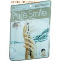 SUN SMILE 005124 Pure Smile Питательная маска для рук с эссенцией жемчуга, 1 пара.Кремы для рук, маски<br>Маска для рук от Sun Smile, это необходимый уход за достаточно проблемным участком кожи. Компоненты маски окажут интенсивное питание и увлажнение, осветлят и разгладят кожу рук. Коллаген и гиалуроновая кислота, окажут мощное увлажняющее действие, вернут кожу плотность и упругость. Эссенция жемчуга смягчит кожу, подтянет, осветлит тон, моментально увлажнит кожу, надолго оставив ее гладкой и мягкой. Экстракт цветов лотоса, сгладит пигментацию и предотвратит ее образование. Экстракт цветов сафлора  питает кожу, снимает раздражение защищает от неблагоприятных факторов. <br> Способ применения: Разрежьте перчатки по пунктирной линии отделив их друг от друга. Наденьте перчатки на чистую кожу рук. В течение 10 - 15 минут массируйте руки в перчатках, затем снимите их, а остатки эссенции массирующими движениями вотрите в кожу. Использовать 2 - 3 раза в неделю.<br>
