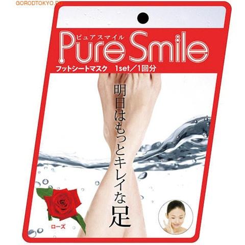SUN SMILE Pure Smile Питательная маска для ступней с эссенцией розы, 1 пара.Кремы, скрабы и другая косметика для ног<br>Маска для ступней от Pure Smile, это необходимый уход за достаточно проблемным участком кожи. Компоненты маски окажут интенсивное питание и увлажнение, осветлят и разгладят кожу ступней. Коллаген и гиалуроновая кислота, окажут мощное увлажняющее действие, вернут кожу плотность и упругость. Эссенция розы, стимулирует клеточный обмен, нормализует секрецию жировых желез, тонизирует кожу, улучшает ее эластичность и способствует омоложению, препятствует огрубению кожи. Кипарисовая вода, препятствует появлению неприятных запахов, обладает дезодорирующим эффектом.  Способ применения: Разрежьте носочки по пунктирной линии отделив их друг от друга. Наденьте носки на чистую кожу ног. В течение 10 - 15 минут массируйте ступни в носочках, затем снимите их, а остатки эссенции массирующими движениями вотрите в кожу. Использовать 2 - 3 раза в неделю.<br>