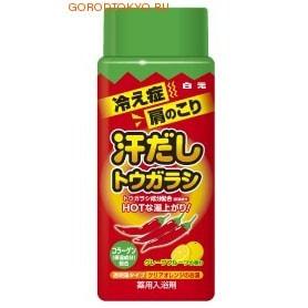 """HAKUGEN """"Bath King"""" Соль для ванны согревающая с восстанавливающим эффектом на основе горького красного перца, банка, 450 гр."""