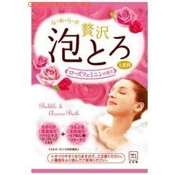 COW Пудровая соль для принятия ванны с ароматом розы, 30 гр.
