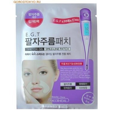 "Mediheal ""Timetox Gel Smile-line Patch"" Гидрогелевая маска для носогубных складок, 1 пара."