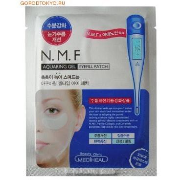 Essense gel eyefill patch / ������������ ����� ��� ���� ������ ���� ( c N.M.F.), 1 ����.