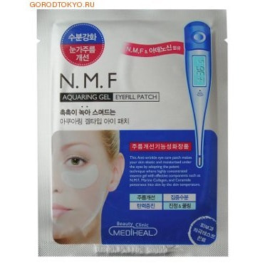 "Mediheal ""Essense gel eyefill patch"" Гидрогелевая маска для кожи вокруг глаз ( c N.M.F.), 1 пара."