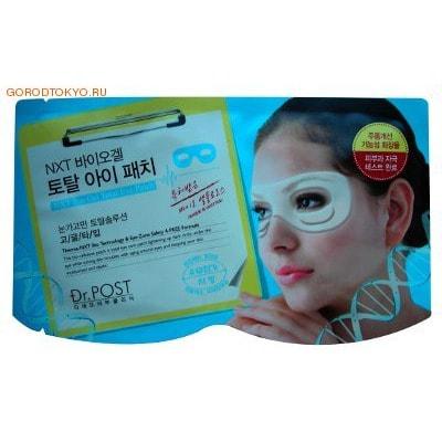 Bio Gel Total Eye Patch / Маска для всей области вокруг глаз с биогелем, 1 шт.КОРЕЙСКАЯ КОСМЕТИКА<br>Маска высокого качества изготовлена с применением биотехнологий.  Обладает в 10 раз большим увлажняющим эффектом по сравнению с обычными масками за счет получения биогеля из кокосового сока путем ферментации.  Решает 6 проблем области вокруг глаз: подтягивает кожу вокруг глаз; подтягивает кожу век;  убирает темные круги и мешки под глазами; уменьшает отеки; препятствует образованию мимических морщин.   Активные компоненты:  Аденозин, ацетил гексапептид-8, экстракт листьев капусты, трегалоза уменьшают морщины.  Regu-age, ниацинамид, витамин С, аллантоин смягчают; охлаждают; осветляют темные круги под глазами.  Экстракт листьев капусты, аллантоин, экстракт алоэ увлажняют кожу вокруг глаз, делают ее эластичной.  Плотно прилегая, маска успокаивает раздраженную кожу вокруг глаз, увлажняет и питает ее, оказывает смягчающее и охлаждающее действие.  Не содержит бензофенона, спирта, красителей, минеральных масел.   Инструкции по использованию:  1. После очищения кожи лица, смягчите кожу тоником, затем снимите белую пленку с гелевой маски.  2. Наложите маску на область вокруг глаз и снимите пленку с другой стороны маски.  3. Наложите часть маски, закрывающей отверстие для глаз, под глаза для более интенсивного ухода под глазами.  4. Оставьте маску на 30-40 мин. , затем вбейте оставшуюся эссенцию в кожу до полного впитывания.  Учитывая то, что процесс обновления кожи занимает около 4 недель, наибольший эффект будет достигнут вследствие применения маски 2 раза в неделю в течение 4 недель (Интенсивный курс ухода за лицом в течение месяца)  Советы по использованию:  1. Для того, чтобы уменьшить отеки под глазами, используя охлаждающий и успокаивающий эффект, перед применением охладите маску.  2. Перед использованием маски проделайте массаж области вокруг для более интенсивного ухода. (лифтинг, снятие отеков, увлажнение, расслабление).  Состав: вода, бутилен гликоль, дипропиленглик