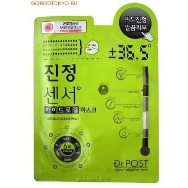 Soothing Sensor hydro gel mask / Гидрогелевая маска для проблемной чувствительной кожи лица, 1 шт.