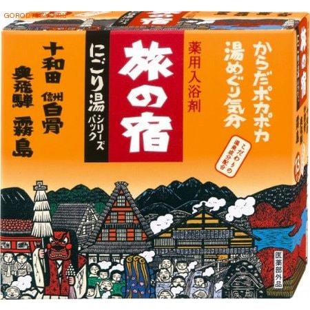 KRACIE Набор солей для принятия ванны «Горячий источник» (в оранжевой коробке), 13 шт. по 25 гр.Для принятия ванны: соль для ванны, молочко, пена<br>Набор содержит 4 вида минеральных солей ; из вод известных в Японии горячих источников Кирисима, Окухида, Сирахонэ, Товада. <br> Активные компоненты солей в сочетании с растительными компонентами (цедра мандарина, экстракт дудника китайского) создают ощущение тепла, увлажняют и смягчают кожу, снимают напряжение и усталость.<br>