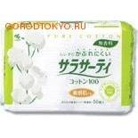 """KOBAYASHI """"Pure Cotton"""" Ежедневные гигиенические прокладки, 28 шт. от GorodTokyo"""