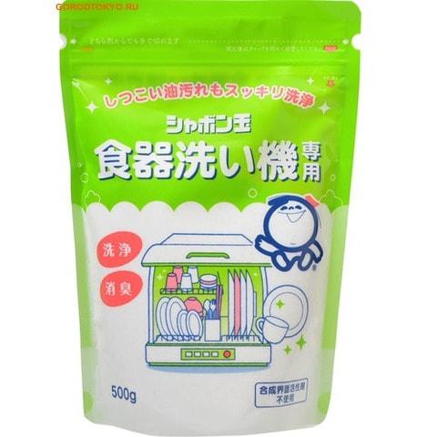SHABON SHABONDAMA Порошковое средство для посудомоечных машин, 500 гр.Для посудомоечных машин<br>Превосходно смывает жир, остатки пищи, удаляет потемнения на посуде.  После применения данного средства ваша посуда будет сиять как новая.  Прекрасно удаляет загрязнения и запахи в камере посудомоечной машины.  Не содержит поверхностно-активные вещества и фосфаты, поэтому безопасно для всех членов семьи, подходит для мытья детской посуды.<br>