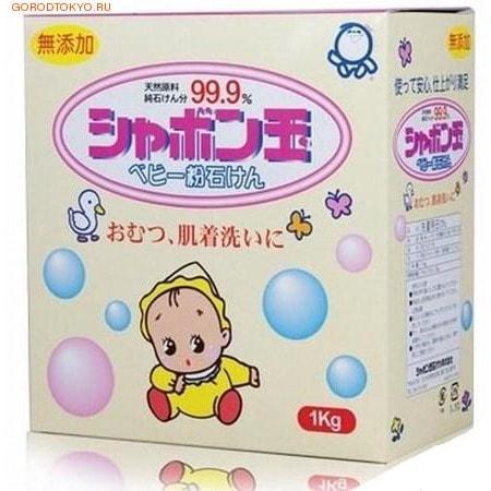 SHABON SHABONDAMA Натуральное порошковое мыло для стирки детского белья, 1 кг.