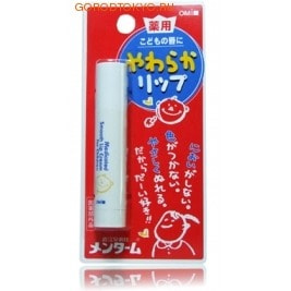 OMI BROTHER Увлажняющий бальзам для чувствительных губ, 3,6 гр.