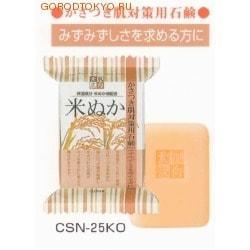 """CLOVER """"Сухадасико"""" Косметическое мыло с рисовыми экстрактами, 120 гр."""