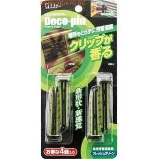 ST DECO-PIN Автомобильный дезодорант-ароматизатор для кондиционера с ароматом освежающей зелени, 2х2 шт.Для автомобиля<br>Оригинальный дизайн этих ароматизаторов украсит Ваш автомобиль. Клипсы крепятся на решетку кондиционера, окутывая Вас мягкими, стильными ароматами. Срок применения ароматизатора ; один месяц, в зависимости от времени года.<br>