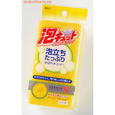 Ohe Corporation AWA QUTTO BATH SPONGE / ����� ��� ������ (�����������, ������� ���� ������� ���������).