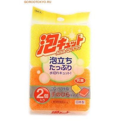 """Ohe Corporation """"Awa Qutto Soft Sponge"""" Губка для мытья посуды (трехслойная, верхний слой средней жесткости), 2 шт. в упаковке."""