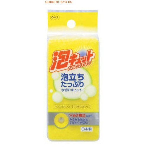 Ohe Corporation «Awa Qutto Soft Sponge» / Губка для мытья посуды (трехслойная, верхний слой средней жесткости).