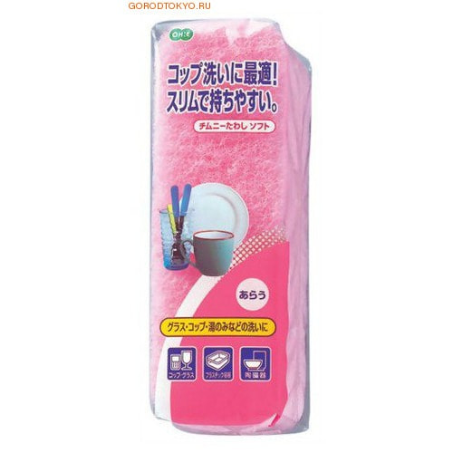 """Ohe Corporation """"Chimuny Soft Sponge"""" Губка для мытья посуды (двухслойная, узкая, верхний слой средней жесткости)."""