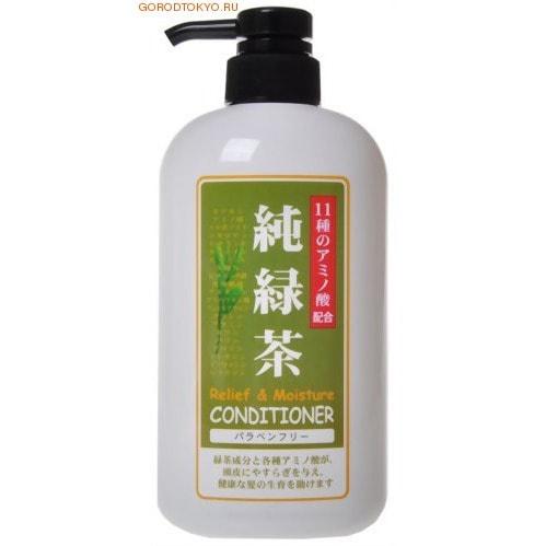 JUNLOVE RELAX HERB TREATMENT / Растительный бальзам для волос с расслабляющим эффектом (с экстрактом зеленого чая), 600 мл.