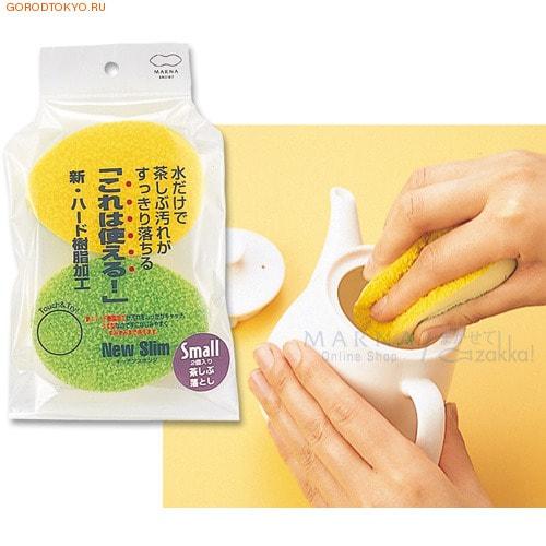 MARNA Губка смывающая чайный осадок, 2 шт. в упаковке.
