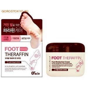 LABOCARE Foot Moisturizing Cream / Крем для ухода за стопами и пятками увлажняющий, 100 гр.