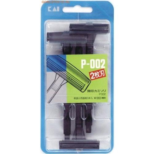 KAI Бритва безопасная мужская одноразовая «Dispo Razor - 2 лезвия», 3 шт. в упаковке.