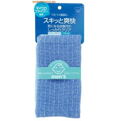 MARNA Мочалка для мужчин из микрофирбы, синяя, 27 см. на 115 см.
