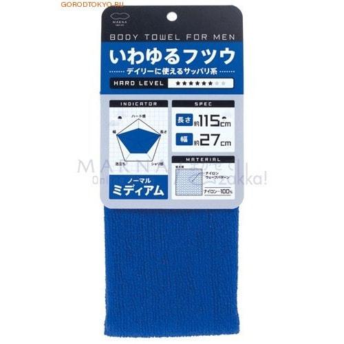 Marna Нейловая мочалка для мужчин классическая, жёсткая, синяя, 27 см. на 115 см.