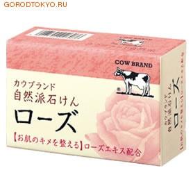 COW Туалетное мыло с экстрактом розы, 100 гр.