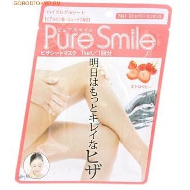 SUN SMILE Pure Smile Увлажняющая маска для колен с эссенцией земляники, 1 пара. статуэтка smile