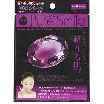 SUN SMILE Pure Smile Luxury Успокаивающая маска для лица с микрочастицами аметиста, 23 мл.